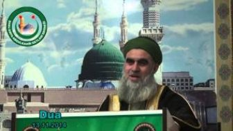 Dua Seyh Ahmed Kadiri (ks)
