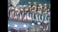 Halaka-i Kadiri -Erenler Dergahında Hu Diyenler Kadirilerdir -Şanlıurfa Abdulkadir Geylani Vakfı