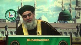 Muhabbetullah Allah u Teala Sevgisi