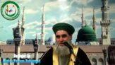 Nafilelerle Allah u Tealaya yaklaşmak