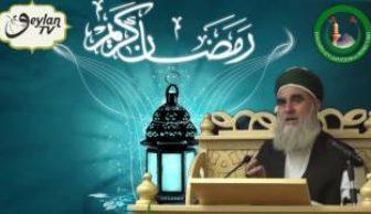 Tövbenin Fazileti ve Tövbeye Devam Edenleri Bekleyen Mükafatlar – Şeyh Ahmet el- Kadiri