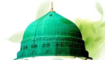 Seleme Bin Hişâm (r.a)