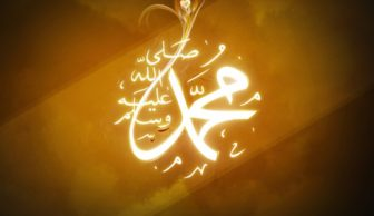 Efendimizin Medine'ye Hicreti
