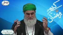 Allah-u Tealanın Taati ve Resullullah'ın Muhabbeti Ramazan Sohbetleri-2017
