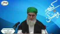 Amelin Kısımları, Mizan ve Cehennem Azabı Ramazan Sohbetleri-2017