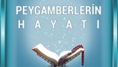 HZ.iLYAS ALEYHiSSELÂM