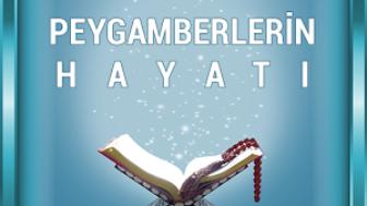 HZ.ŞUAYB ALEYHİSSELÂM