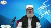 Zekatın Faziletleri – Ramazan Sohbetleri-2017