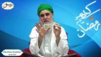 Zikrullahın Faziletleri Ramazan Sohbetleri-2017