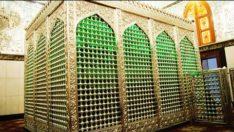 Allah-û Teâla Kadiri Tarikatindakilere Verdiği Müjde