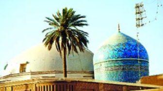 Hz.Gavsul Azam'ın Hacetlerde Vesile Kılınması