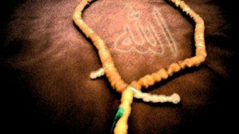 Hz. Pir Abdûlkadir Geylani (ks)'nin Esma-ul Hüsna Duası