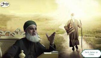 İslamda Sarık , Şalvar ve Cübbe