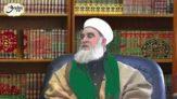 Rabıta nedir? Rabıta yaparken dikkat edilmesi gereken hususlar nelerdir? (Şeyh Ahmed El-Kadir-i)
