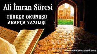 Ali İmran Suresi Okunuşu Arapçası