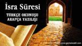 İsra Süresi Okunuşu Arapçası