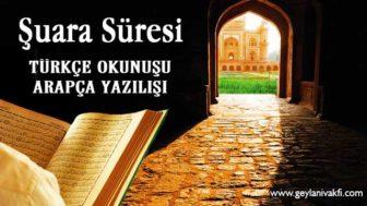 Şuara Süresi Okunuşu Arapçası