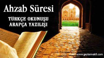 Ahzab Süresi Okunuşu Arapçası
