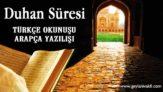 Duhan Süresi Okunuşu Arapçası