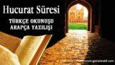 Hucurat Süresi Okunuşu Arapçası