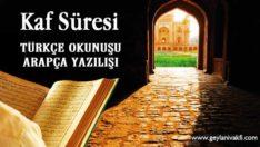 Kaf Süresi Okunuşu Arapçası