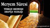 Meryem Süresi Okunuşu Arapçası