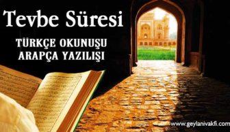 Tevbe Süresi Okunuşu Arapçası