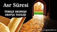 Asr Süresi Okunuşu Arapçası