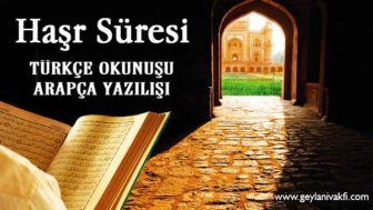 Haşr Süresi Okunuşu Arapçası