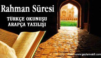 Rahman Süresi Okunuşu Arapçası