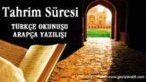 Tahrim Süresi Okunuşu Arapçası
