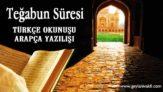 Teğabun Süresi Okunuşu Arapçası