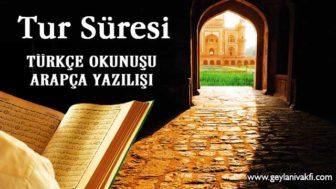 Tur Süresi Okunuşu Arapçası