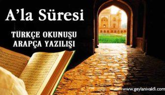 A'la Süresi Okunuşu Arapçası