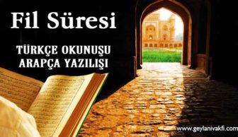Fil Süresi Okunuşu Arapçası