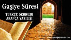 Gaşiye Süresi Okunuşu Arapçası