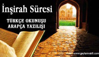 İnşirah Süresi Okunuşu Arapçası
