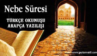 Nebe Süresi Okunuşu Arapçası