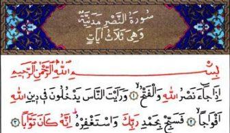 Nasr (İzâ Câe) süresinin fazileti