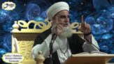 Fethu'r Rabbani Sohbetleri-Dünya Ahiretin Tarlasıdır