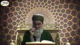 Şeyh Ahmed El-Kadiri Fethur Rabbani: Kulluğunu bilen Kul Olmak
