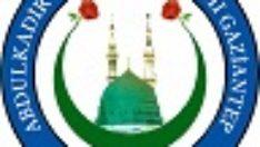 Gaziantep Abdülkadir Geylani Dergahı