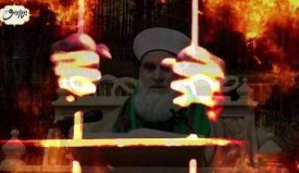 Abdulkadir Geylani En Büyük Kerameti (Şeyh Ahmed El Kadir i)