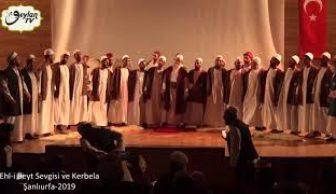 Ehl-i Beyt Sevgisi ve Kerbela Programı-Kadiri Devranı 2.Kısım