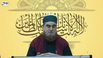 Sahih-i Buhari Sahibinin (Edebül Müfred Dersleri) Cimrilik ve Cömerlik