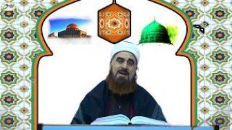 Sahih-i Buhari Sahibinin (Edebül Müfred Dersleri) Güzel Ahlak