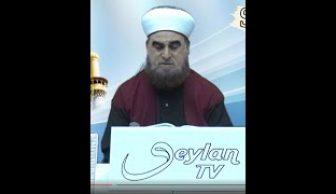 Sahih-i Buhari Sahibinin(Edebül Müfred Dersleri)-32-İslamda Küs ve Dargın Durmak