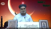 Sahih-i Buhari Sahibinin(Edebül Müfred Dersleri)-35-İsrafın Zararları